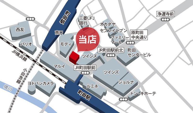 朝日土地建物 町田本社 提携駐車場のご案内