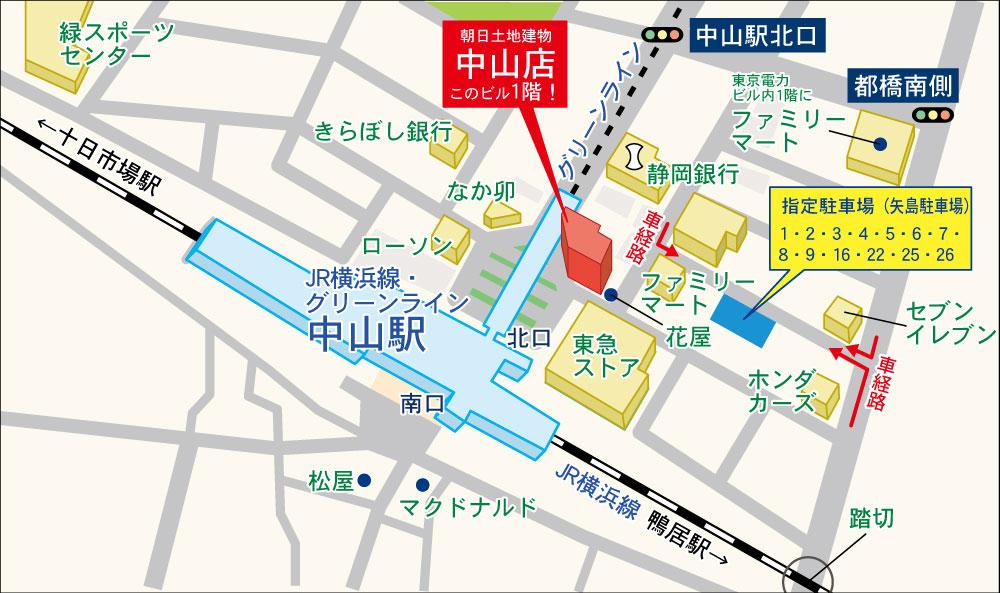 朝日土地建物 中山支店 提携駐車場のご案内
