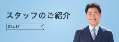 """""""朝日土地建物"""